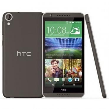 HTC Desire 820 Matte Grey Light Grey Trim