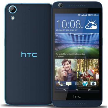HTC Desire 626G dual sim White Birch