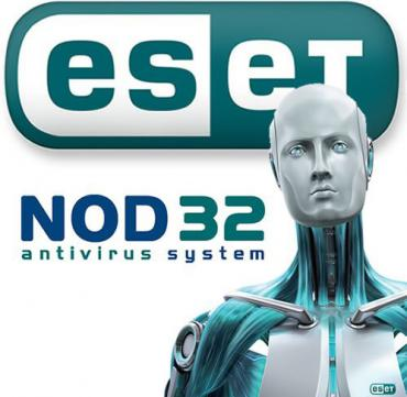 Antivirus, ESET NOD32 Antivirus OEM, 1 year License